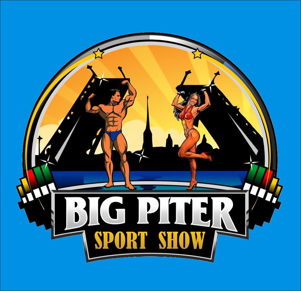 9-10 октября пройдет Самый крупный фестиваль Спорта Северной Столицы!